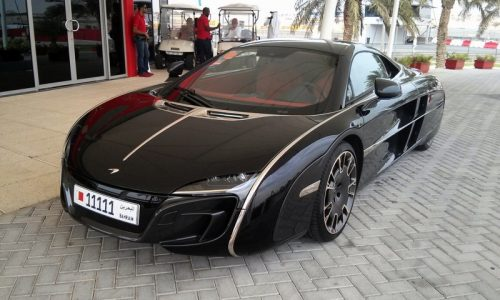 Strange McLaren X-1 one-off MSO creation spotted at Bahrain F1
