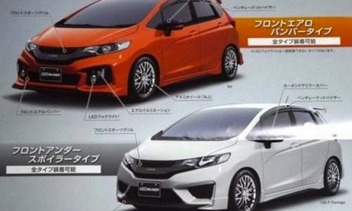 2014 Mugen Honda Jazz accessories leaked online