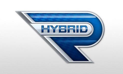 Toyota Hybrid-R concept heading to Frankfurt