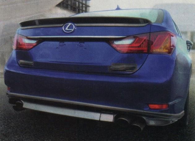 Lexus GS F prototype-rear