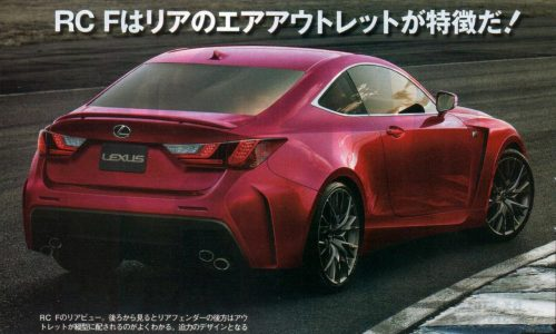 Muscly Lexus 'RC F' production car revealed?