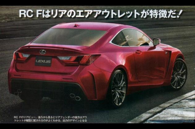 Lexus RC F production car maybe-rear