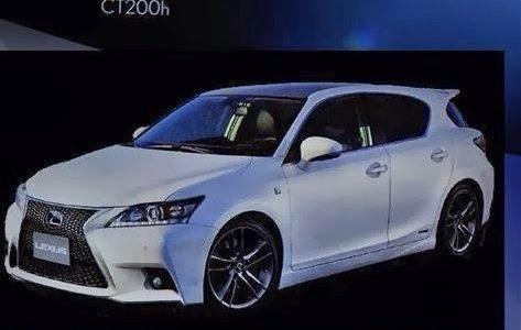 2014 Lexus CT 200h revealed in leaked brochure scan