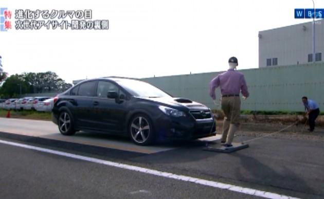 2014 Subaru WRX with EyeSight