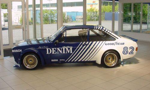 For Sale: 1981 Ford Escort Zakspeed racer
