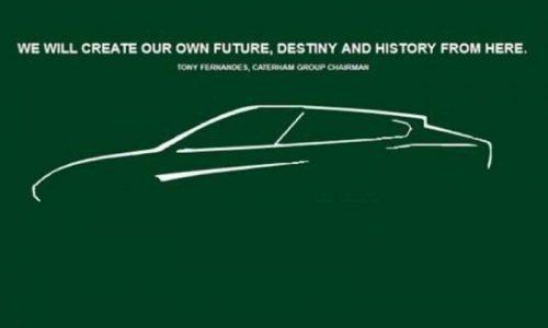 Caterham SUV design sketch leaked online?