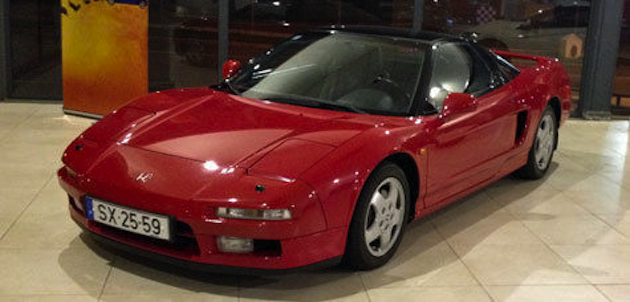 Ayrton Senna red NSX for sale