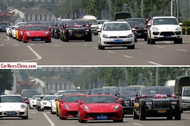 25-supercar wedding convoy China