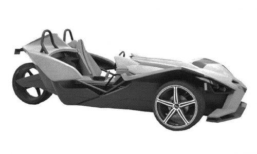 Polaris Slingshot revealed in patent images