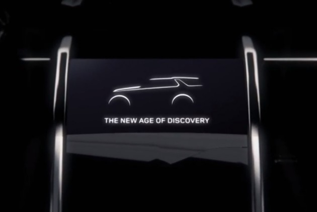 Land Rover Discovery Vision concept preview