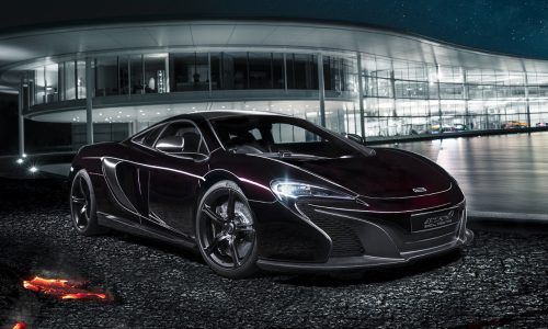 McLaren 650S 'MSO' concept showcases exclusive styling