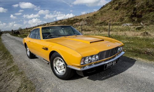 Roger Moore's 1970 Aston Martin DBS to feature at 'Salute to Style' event