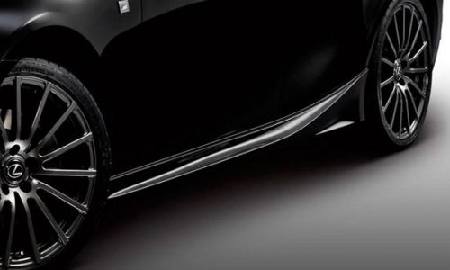 Lexus IS '25 Anniversario' to celebrate brand's 25th birthday
