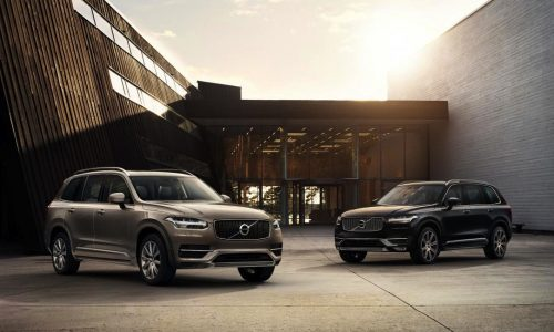 2015 Volvo XC90 officially revealed