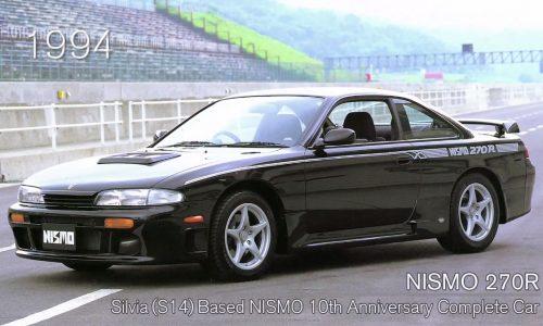 Nismo celebrates 30th anniversary, more road cars coming (video)