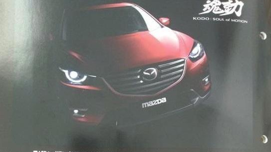 2015 Mazda CX-5-brochure