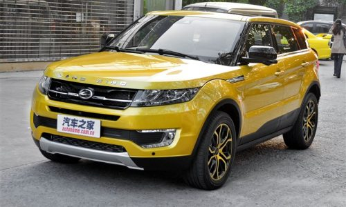 Land Rover not happy about Chinese Landwind X7, fake Evoque