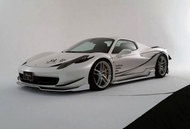 Rowan Ferrari Italia 458