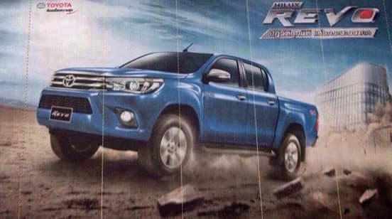 2016 Toyota HiLux-maybe