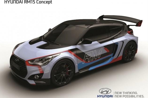 Hyundai Veloster RM15 concept