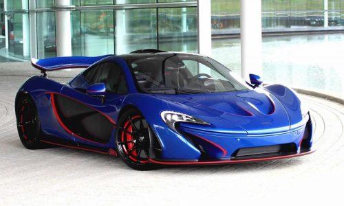 McLaren Special Operations reveals custom-order P1