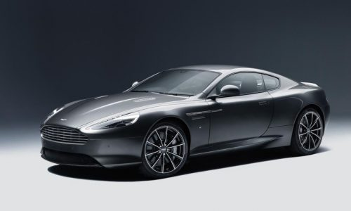 """Aston Martin DB9 GT revealed, """"best of what DB9 can be"""""""