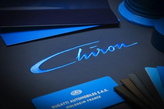 Bugatti Chiron confirmed