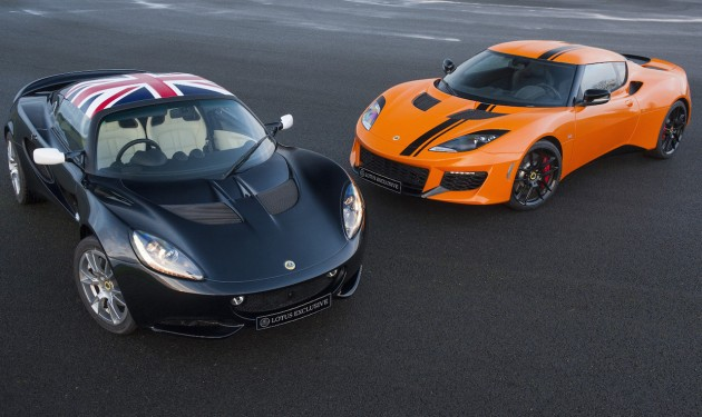 Lotus Exclusive options