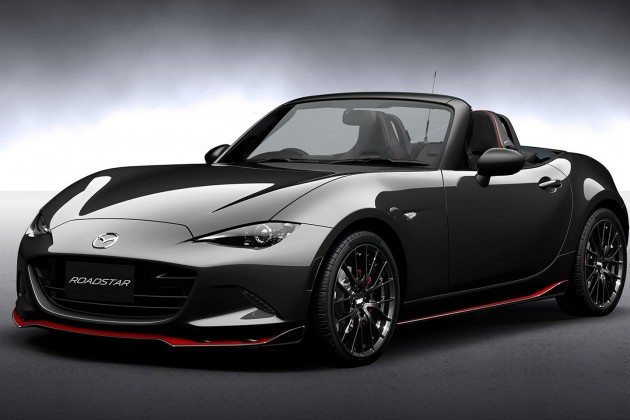 Mazda MX-5 RS Racing Concept