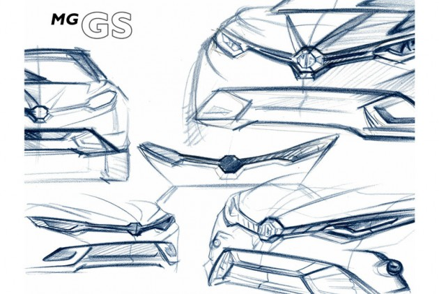 2016 MG GS-preview