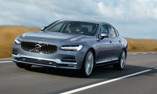 2017 Volvo V90 wagon to be revealed on February 18