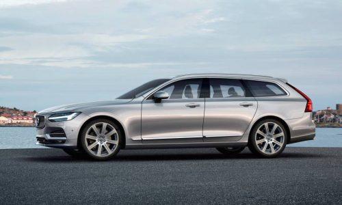 2017 Volvo V90 officially revealed, gets 300kW T8 hybrid flagship