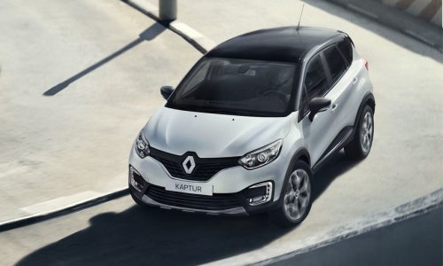 Renault Kaptur announced for Russia; larger, more heavy-duty than Captur