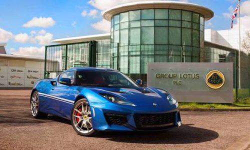 Lotus Evora 400 Hethel special edition celebrates factory's 50th