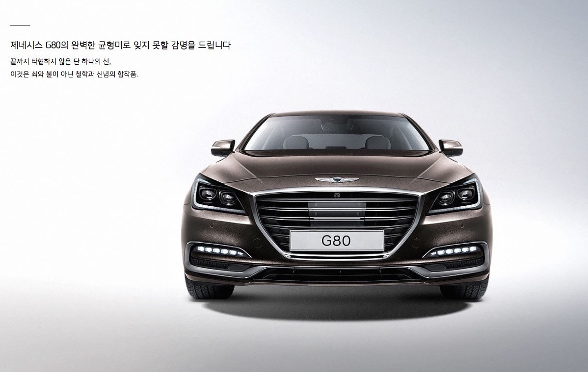 2017 Genesis G80 Sport revealed, gets new 3.3 turbo V6 ...