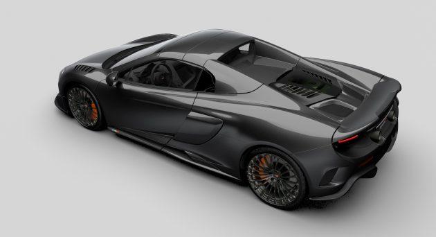 McLaren 675LT MSO Carbon Series-rear