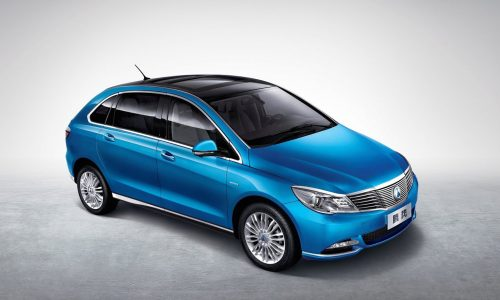 Daimler unveils unique EV for China: the Denza 400