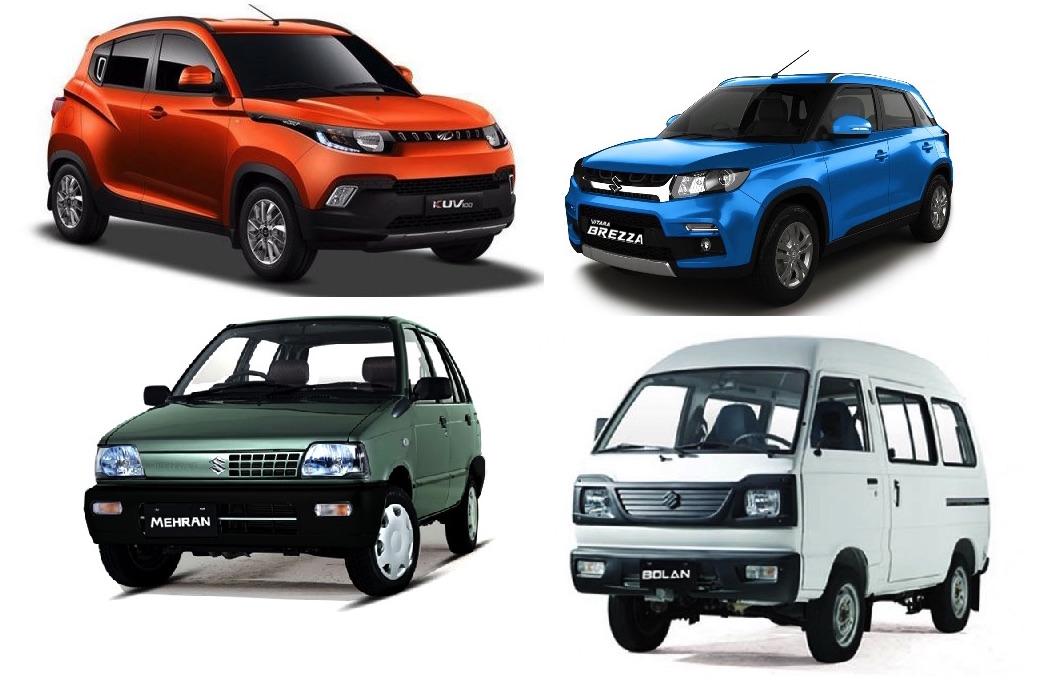 Range Rover Vs Land Rover >> India vs Pakistan: Cars from emerging markets ...