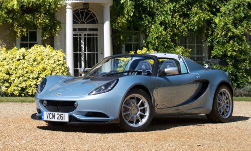 Lotus Elise Cup 250 Special Edition revealed