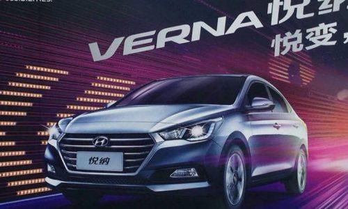 2017 Hyundai Verna revealed, previews next Accent?