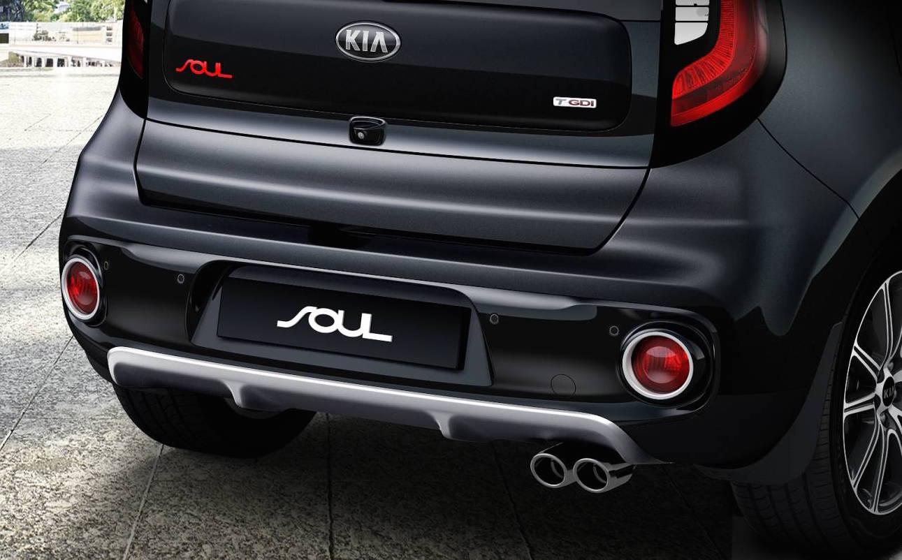 2017 Kia Soul Rear