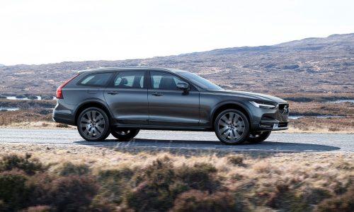 2017 Volvo V90 Cross Country revealed
