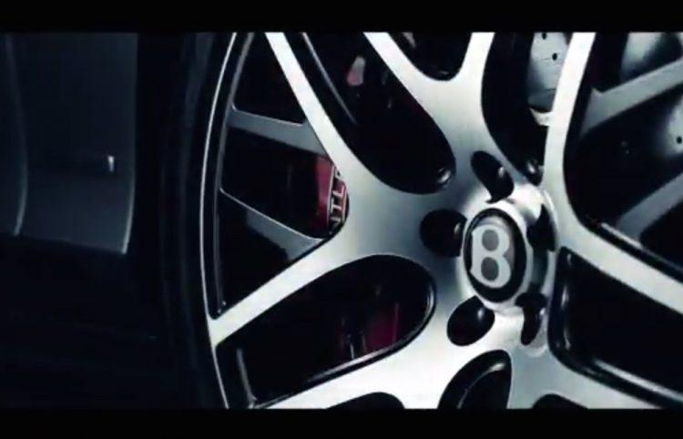 2017-bentley-continental-special-edition-teaser
