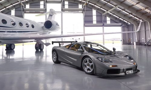 Video: Rare McLaren F1 HDF detailed, 1 of 2 ever made