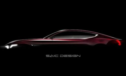 MG teases all-new E-Motion electric sports car
