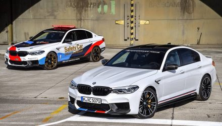 2018 BMW M5 M Performance parts revealed with MotoGP car