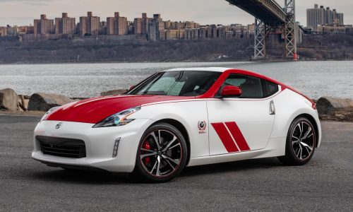 2020 Nissan 370Z 50th Anniversary Edition revealed
