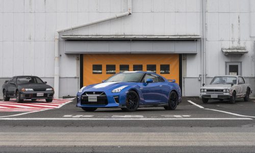 2020 Nissan GT-R debuts with 50th Anniversary Edition