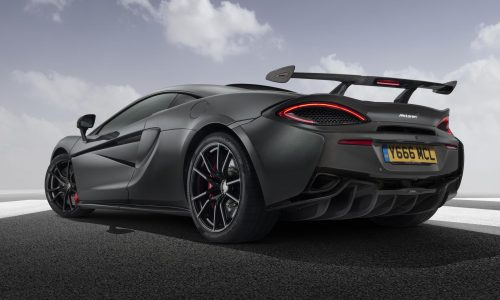 MSO announces High Downforce Kit for McLaren 570S
