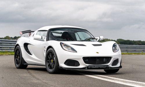 Lotus Elise Cup 250 Bathurst Edition announced for Australia